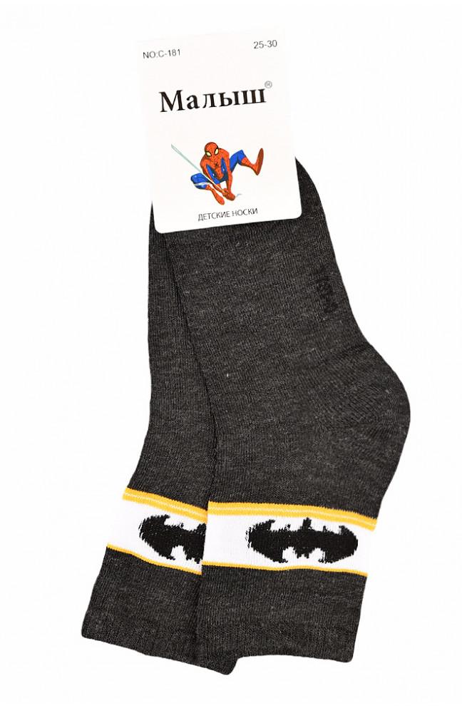 Носки детские размер 25-30 129787L